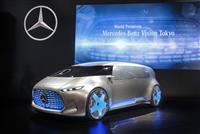 2015 Mercedes-Benz Vision Tokyo Concept image.