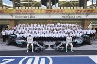 2016 Mercedes-Benz W07 thumbnail image