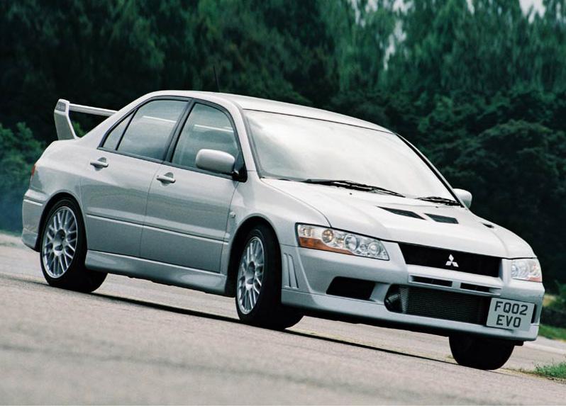 2002 mitsubishi lancer evo vii fq 300 history pictures value rh conceptcarz com Mitsubishi Lancer Evolution IX 2001 Mitsubishi Lancer Evolution