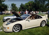 1994 Nissan 300ZX image.