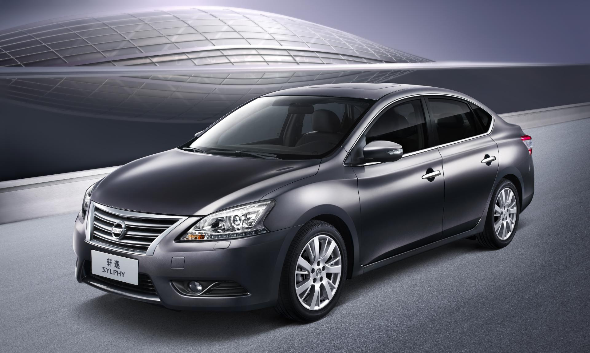 2012 Nissan Sylphy Concept News and Information, Research ...