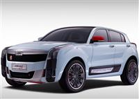 Popular 2015 Qoros 2 SUV PHEV Concept Wallpaper