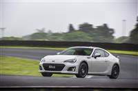 Image of the BRZ