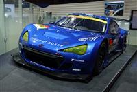 2012 Subaru BRZ GT300