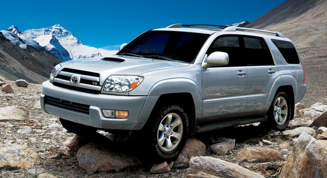 2005 toyota 4runner image. Black Bedroom Furniture Sets. Home Design Ideas
