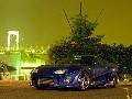 Toyota Supra S900