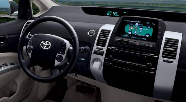 2007 Toyota Prius Hybrid Image Photo 6 Of 17rhconceptcarz: 2007 Prius Satellite Radio At Gmaili.net