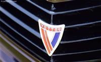 2008 Vetter Extra Terrestrial