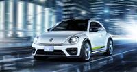 Volkswagen Beetle R-Line Concept