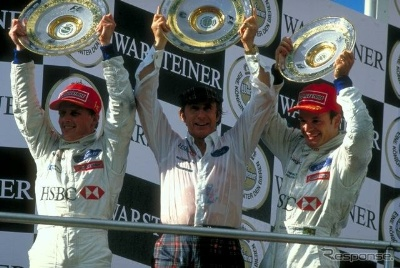 1999 European Grand Prix: The First and Last
