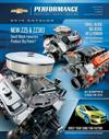 2014 Chevrolet Performance Catalog Packed with New Camaro Parts, Crate Powertrains and Chevy Accessories