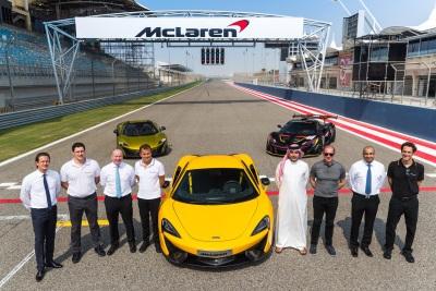 McLAREN AUTOMOTIVE ANNOUNCES NEW RETAIL PARTNER FOR THE KINGDOM OF BAHRAIN