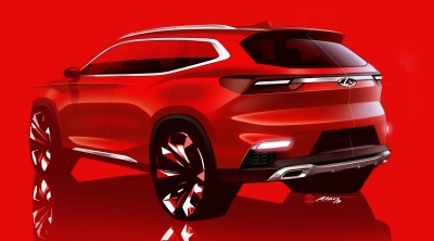 Chery Reveals Design Direction For Forthcoming Global Model Line