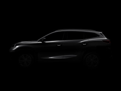 Chery To Launch All-New Cars With A New Nameplate At The Frankfurt Motor Show, Starting With A New Compact SUV