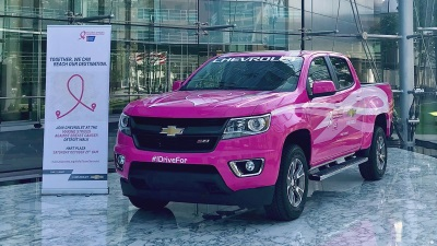 Chevrolet Proudly Partners With American Cancer Society For Seventh Year In The Battle Against Breast Cancer