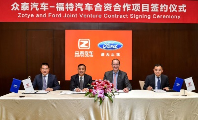 Ford And Zotye Sign Definitive JV Agreement In China To Meet Growing Demand For All-Electric Vehicles