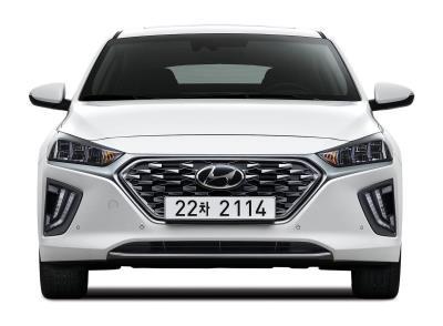 New 2019 Hyundai Ioniq Hybrid And Plug-In Maximise Connectivity