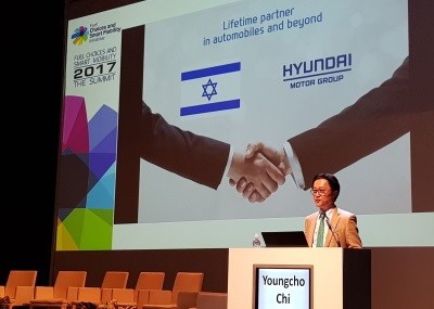 Hyundai Motor Targets Israel's Most Innovative Start-Ups With Extensive Investment