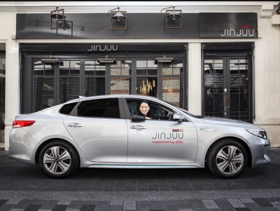 KIA CONTINUES TO SUPPORT CELEBRITY KOREAN CHEF JUDY JOO WITH ALL-NEW OPTIMA PHEV