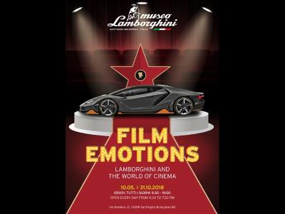 Film Emotions The Most Important Lamborghinis Of Cinema On Display At The Museum In Santagata Bolognese
