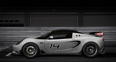 The Elise S Cup R makes global debut at Autosport 2014