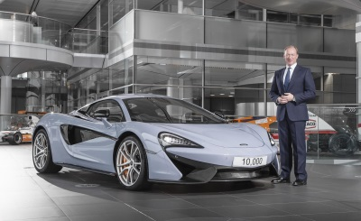 McLAREN AUTOMOTIVE BUILDS ITS 10,000TH CAR