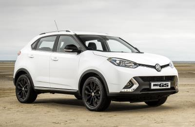 MG GS Now Available On Motability Scheme