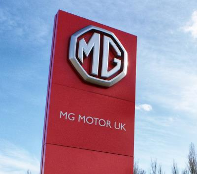 MG Invests In Further Network Expansion With Somerset's Howards Motor Group