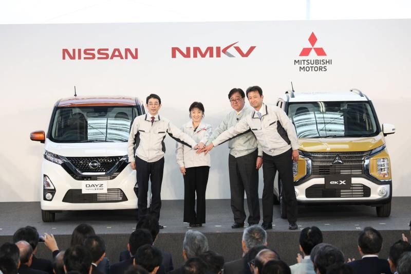 Mitsubishi And Nissan To Launch New Kei Cars As Collaboration Expands