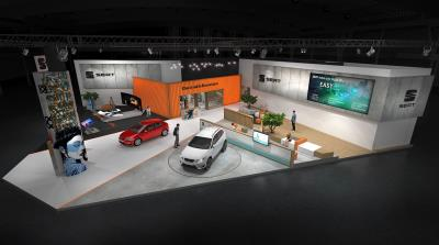 Seat To Showcase The Present And Future Of The Automobile At The Mobile World Congress 2018