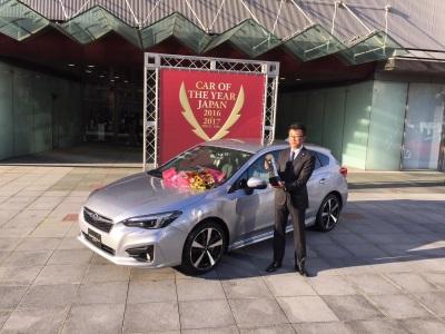 SUBARU IMPREZA WINS CAR OF THE YEAR JAPAN 2017