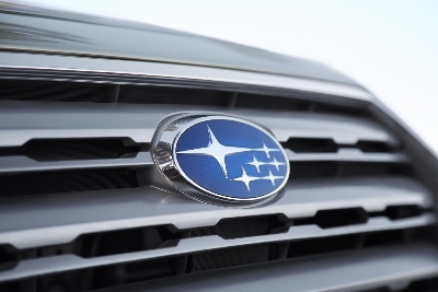 SUBARU OF AMERICA CONFIRMS APPLICATION FOR NEW HQ LOCATION IN CAMDEN, N.J.