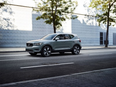 Volvo Cars' Third-Quarter 2017 Operating Profit Rises 77.5 Per Cent To Sek 3.7 Billion