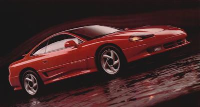Stealth on 1998 Chevrolet Blazer