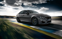The First-Ever BMW M3 CS