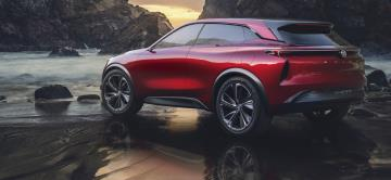 Enspire All-Electric Concept Suv Debuts In China