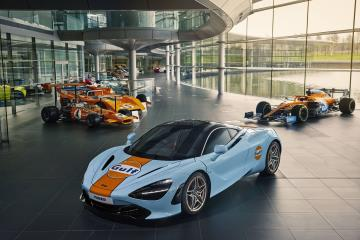 McLaren Special Operations recreates legendary Gulf livery