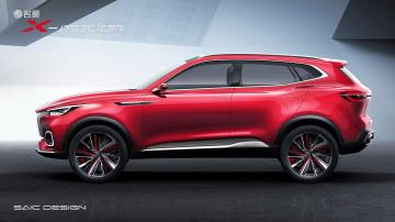 MG X-motion concept Unveiled At Beijing Auto Show
