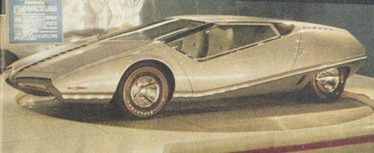 1971 Nissan 126 X Concept
