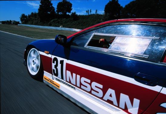 1990 Nissan 300 ZX