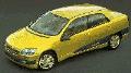 1995 Nissan CQ-X image.